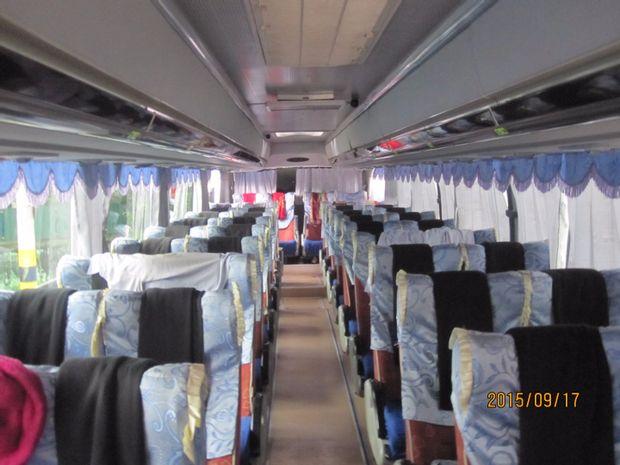 Yangon to Mandalay - Standard Bus by Shwe Mandalar Express_0