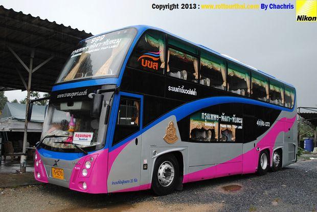 Phuket to Bangkok - Tourist Bus by Naga Travel_0