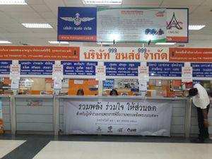 Phuket to Bangkok - Tourist Bus by Naga Travel_4