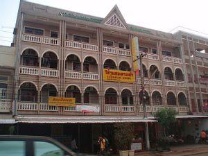 Vientiane to Pakse - Local sleeping Bus by Naga Travel_2