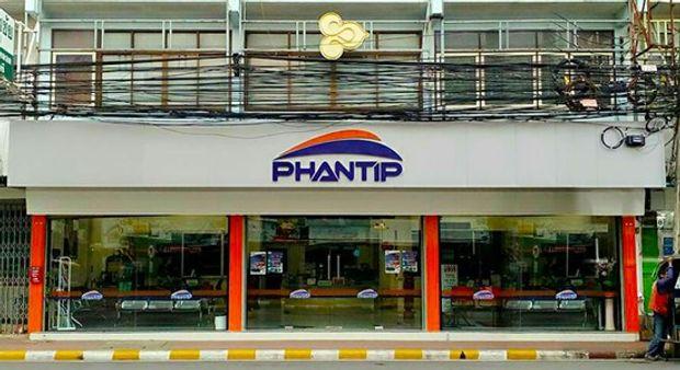 Suratthani to Koh Lanta - Van Bus+Ferry by Phantip Travel_0