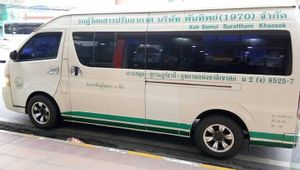 Suratthani to Khao Sok - Van Minivan by Phantip Travel_2