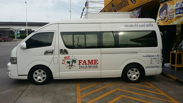 Chumphon to Koh Phayam - Standard Bus+Ferry by Fame Tours & Services_0