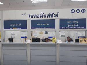 Suratthani to Bangkok - Express Bus by Choke Anan Tours_4