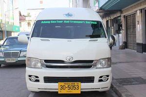 Pak Bara to Hat Yai - Van Minivan by Adang Sea Tour_2