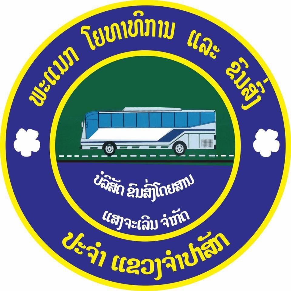 Sengchaleun logo