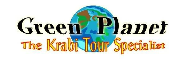 Green Planet Speed Boat logo