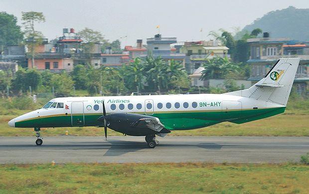 Pokhara to Kathmandu - Tourist Flight by Yeti Airlines_0