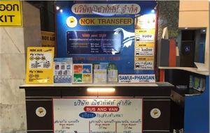 Nakhon Si Thammarat to Koh Phangan - High Speed Bus+Ferry by Lomprayah_4