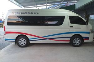 Koh Kood to Bangkok - High Speed Bus+Ferry by Boonsiri High Speed Ferries_1